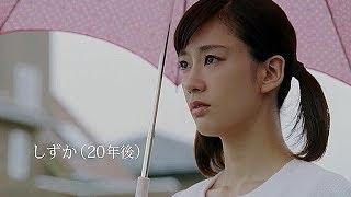 水川あさみ トヨタ パッソ しずか登場篇イントロ/サビ ♪一青窈「ハナミ...