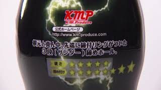 YUIRA series OFFICIAL HP http://yuira.kmp-goods.com/ 圧倒的吸引力!...