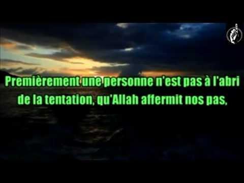 Cheikh Ibn AL Uthaymine  et sa modestie