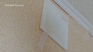 Как установить вентиляционную решетку на кухне своими руками?(Видео показывает, как можно правильно прикрепить вентиляционную решетку на кухне к стене своими руками..., 2016-11-23T14:15:06.000Z)