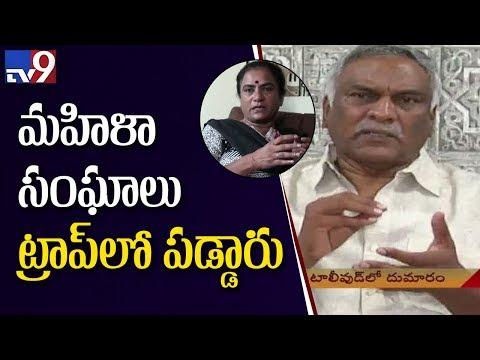 I personally beat up many boys    Casting Couch : Tammareddy Bharadwaj - TV9