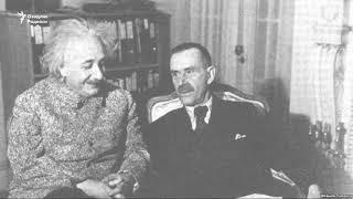 Эйнштейннинг