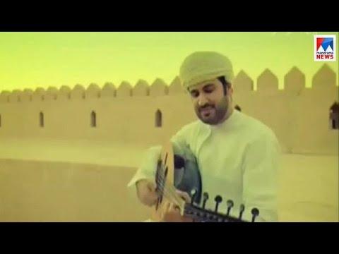 Lulu Group Music Album to Oman