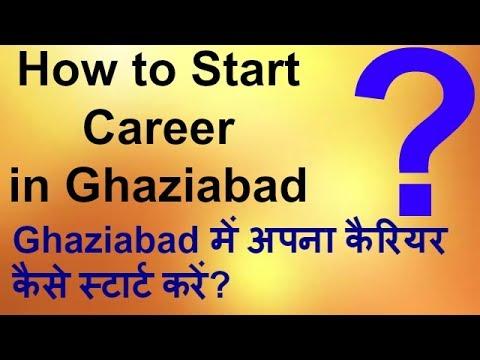 How to Start Career in Ghaziabad Indirapuram Vaishali Vasundhara Kaushambi Raj Nagar Extension