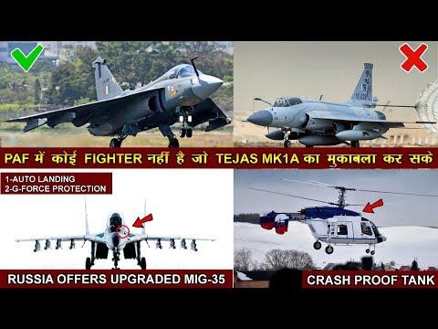 Indian Defence News:PAF में कोई Fighter नहीं है जो Tejas Mk1a का मुकाबला कर सके,Mig-35 Upgraded