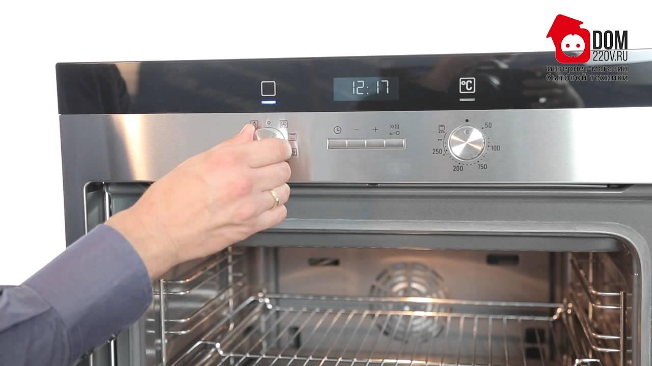 инструкция духовки сименс hb63as521
