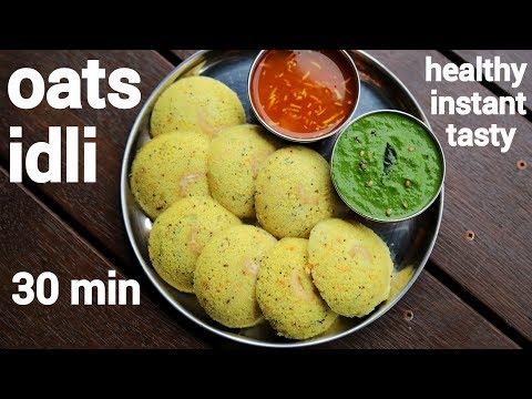 oats idli recipe   ओट्स इडली बनाने की विधि   instant oats idli   steamed oatmeal idli