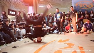 A.B.S. - Almaty B-boy Session 2014 I 1x1 Seven to Death I Dance Studio Focus