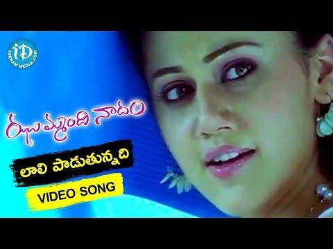 Laali Paaduthunnadi Song - Jhummandi Naadam Movie | Manoj, Taapsee | Keeravani | Geetha Madhuri