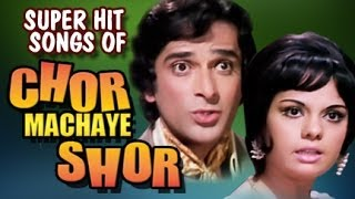 chor-machaye-shor-hindi-songs---shashi-kapoor-mumtaz-mohammed-rafi