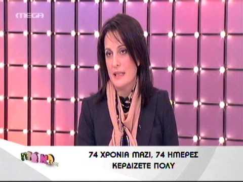 Αποτέλεσμα εικόνας για Ζέτα Χειμωνίδου-ΑΒ Βασιλόπουλος