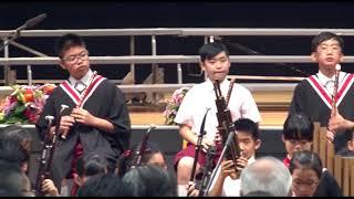 Publication Date: 2017-08-28 | Video Title: 滬江小學_第二十九屆畢業典禮 - 中樂團表演