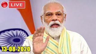 LIVE: PM Modi Launches Platform for Transparent Taxation, Honoring the Honest | 13-08-2020