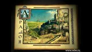 Новинки видео по игре Фрагория