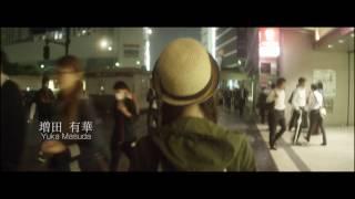 映画『TOKYO CITY GIRL -2016-』#4 若手女優×実力派アーティスト×新進気...