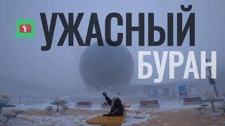 Началось! Ужасный буран в Астане Казахстан