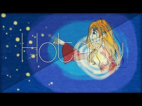 Hotaru 【Yumii】 French cover