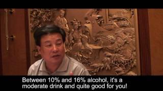 Chinese Rice Wine Dot Com