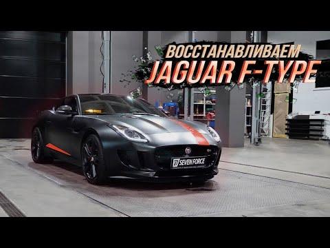 Восстановили Jaguar F-Type Арсения Шульгина? Грозный Mercedes C63 AMG S Black Edition и CLA 2020!