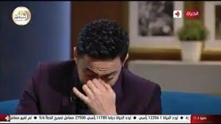 واحد من الناس -الأم سند و متتعوضش...بوجع وقهرة حمادة هلال يحكي عن الأيام الأخيرة لوالدته قبل وفاتها