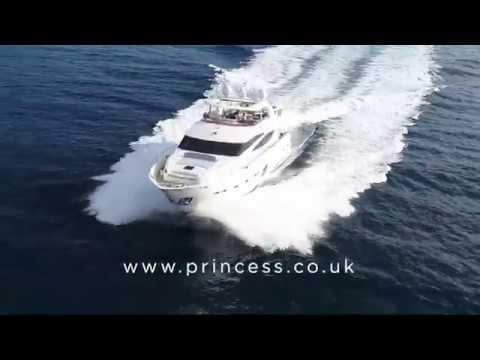 Princess 95MY 'Rosso'