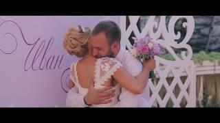 Ведущая (тамада) Виктория Зарицкая, г. Полтава. Свадебная церемония Вани и Ани