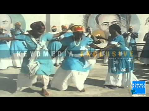 Somalia in the 80s | Somali Folk Dance
