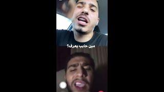طوشة صقر العرب وسلامة ولعت