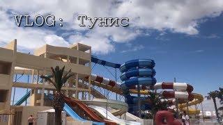 видео Тунис - идеальный курорт для отдыха с детьми