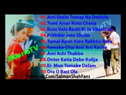 Bangla Love Romantic   Collection Dhallywood Songs