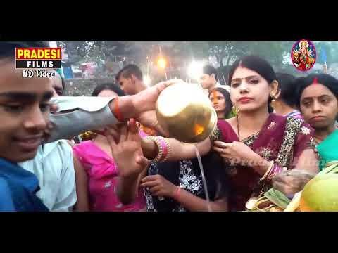 Bhojpuri chhath Maiya Ke Gana | NEW Bhojpuri DJ Remix Song | HD Video | Pawan , Khesari