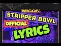 Migos - Stripper Bowl (Official Lyrics)