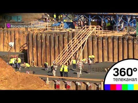 В Подмосковье приступили ко второму этапу строительства первого мусоросжигательного завода
