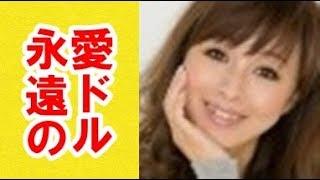 元アイドルで、現在はカリスマ・ママタレの渡辺美奈代さん。 【チャンネ...