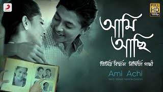 Ami Achi - Nikhita Gandhi | Timir Biswas | Sony Music Bengali | Swastika | Sagnik | JAM8