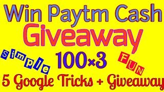 New Year Giveaway | Google trick + giveaway | part - 6 Google tricks | My Tech Phone