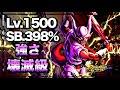 【ドラゴンボールレジェンズ 】最速育成完了!カウンターの怪物ジャネンバ最強!【DRAGON BALL LEGENDS】