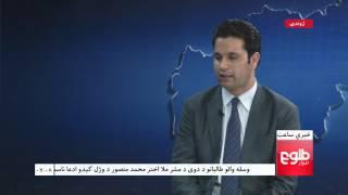 LEMAR News 06 DECEMBER 2015 /۱۵ د لمر خبرونه ۱۳۹۴ د لیندۍ