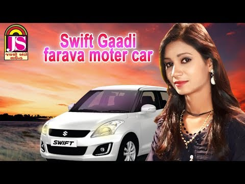 Jyoti Vanzaranew song || Swift Gaadi farava moter car || popular song 2017