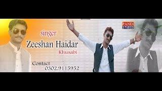 Asan Unho Choriya Ey Singer Zeeshan Haidar Khusabi