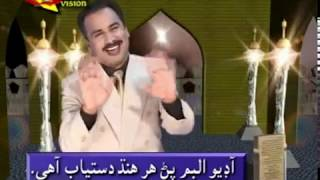 vuclip Kinhan Ke De Na Mayaar | Mumtaz Lashari | Sindhi Song