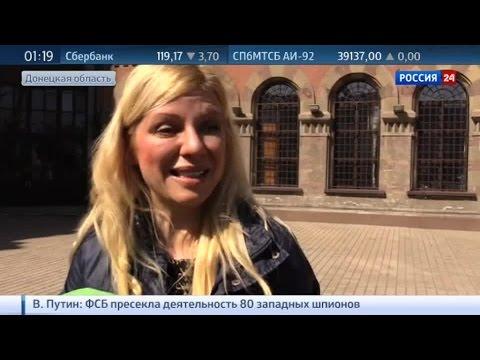 Донецк отметил по достоинству талант Валентины Лисицы