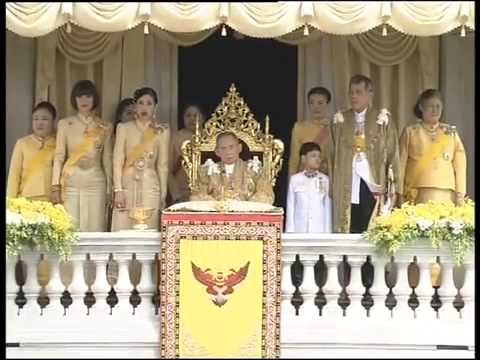 Thai King Bhumibol's 85th Birthday - 5 December 2012.flv