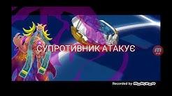 Beyblade spryzen reium s3 VS caynox c3
