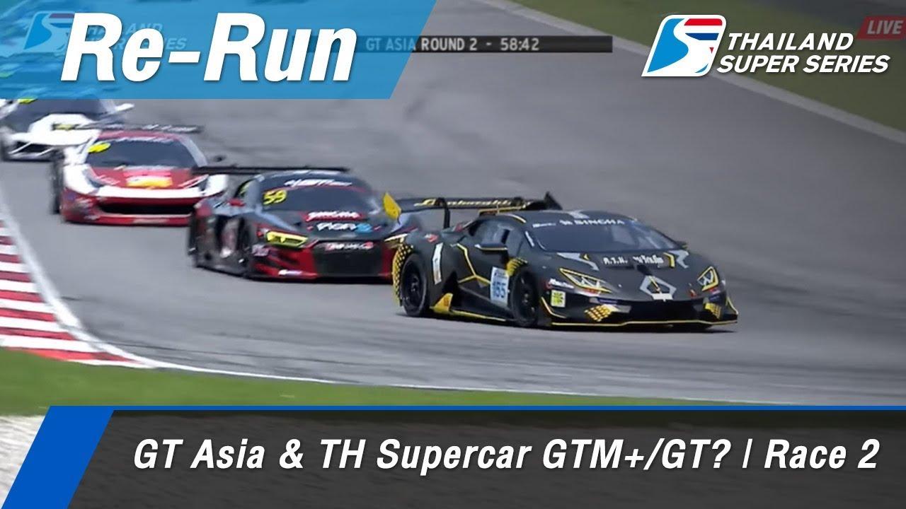 GT Asia & TH Supercar GTM+/GT?  : Sepang International Circuit Malaysia 1 Api 2018