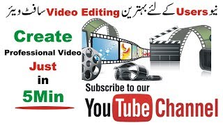 Best Video Editing Software for PC{runs smoothly on 1GB RAM} Best4uPC