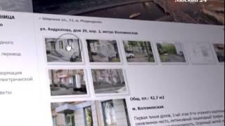 видео Как арендовать помещение на первом этаже новостройки для малого бизнеса