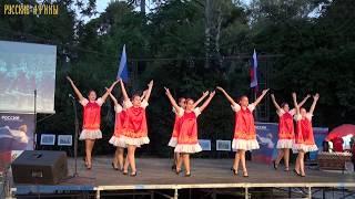 Русская школа «Миръ» на концерте «Широка Душа России»