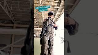 วิธีปลดตะขอเป้ร่มชูชีพนักบิน #toffgunpilot #shorts
