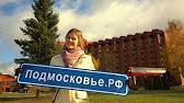 Судебный участок №187 мирового судьи подольского судебного района московской области.
